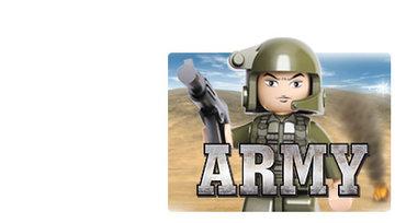Sluban-Army