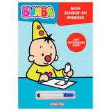Bumba Doeboek - Schrijf en Wisboek_