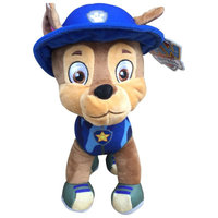Paw Patrol Pluche - Jungle Chase, 27cm