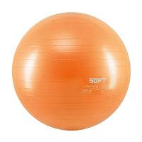 Gym Bal, 45 cm