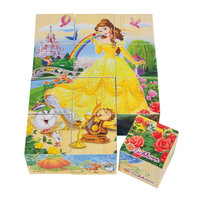 Eichhorn Disney Prinses Blokpuzzel