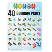 Clics Groot Bouwplannenboek