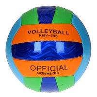 Volleybal Metallic