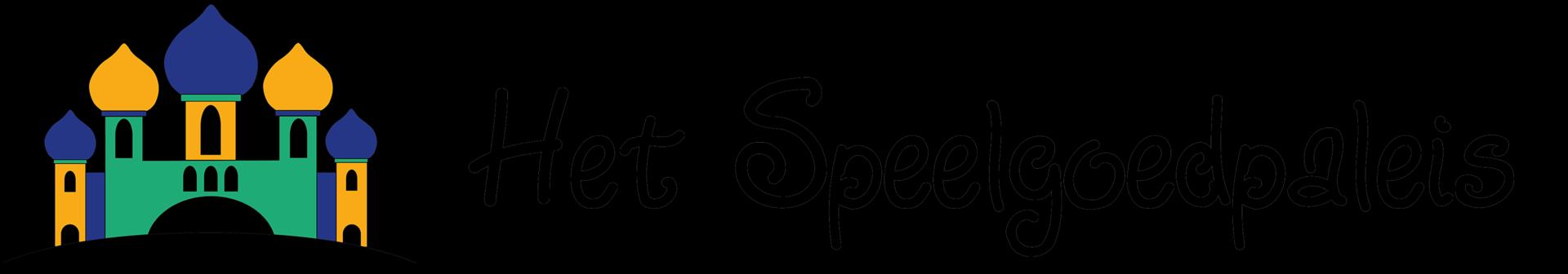logo Speelgoedpaleis